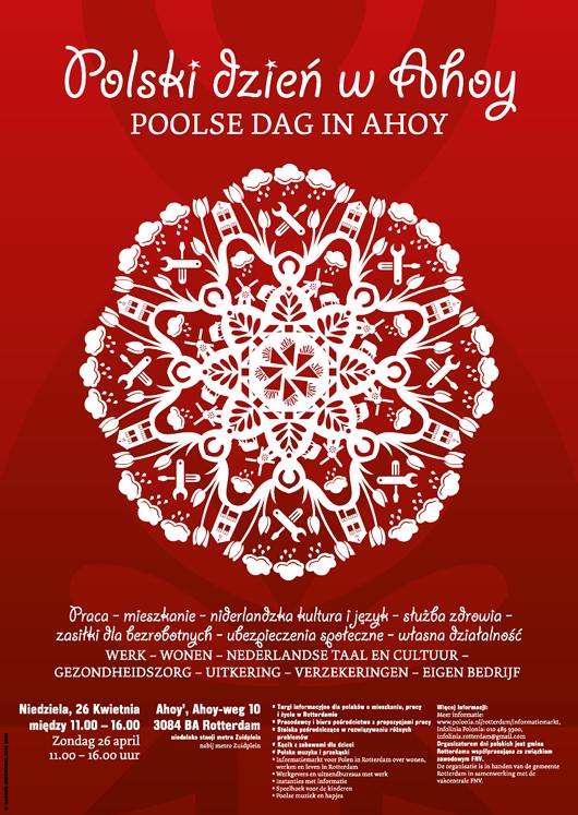 Poolse-Dag-In-Ahoy-Pitch-Black-Graphic-Design2